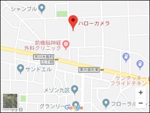 Googleマップで